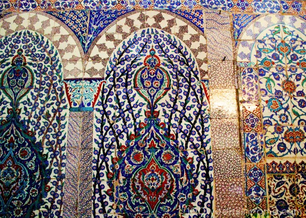 Harem Tile Wall